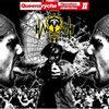 cd-queensryche-operation-mindcrime-ii