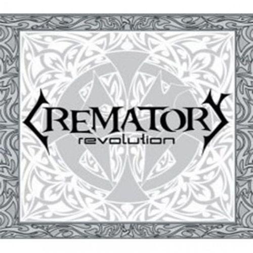 cd-crematory-revolution