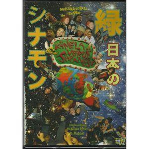 dvd-mukeka-di-rato-kalena-verde-japanese-duplo
